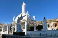 Entrée du cimetière de Puno