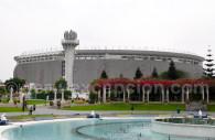 Stade National, Lima