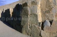 muraille de la culture Sechin