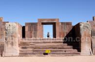 Site archéologique Tiwanaku