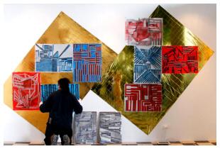 Lima au rythme de l'art contemporain