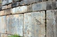 Chavin de Huantar, construction précolombienne
