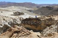 Formations naturelles de Puruña