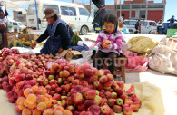 Etalage de fruits, Acora