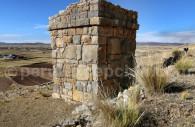 Ruines incas de Molloco