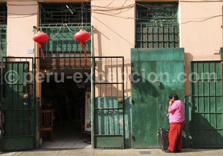 Quartier chinois, Lima